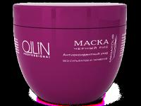 Ollin Professional Megapolis - Маска на основе черного риса