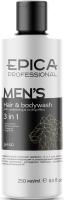 Epica Professional мужской шампунь «3в1» для волос и тела с кондиционирующим и охлаждающим эффектом, маслом апельсина, экстрактом бамбука, экстрактом хмеля и витамином PP