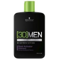 Schwarzkopf Professional [3D]Men Root Activator Shampoo - Шампунь, активизирующий рост волос