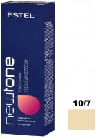 Estel Newtone - Тонирующая маска для волос 10/7 Светлый блондин коричневый.