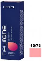 Estel Newtone - Тонирующая маска для волос 10/73 Светлый блондин коричнево-золотистый