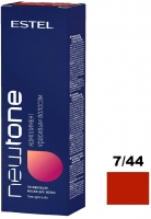 Estel Newtone - Тонирующая маска для волос 7/44 Русый медный интенсивный