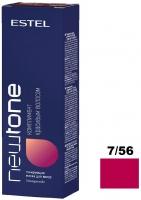 Estel Newtone - Тонирующая маска для волос 7/56 Русый красно-фиолетовый