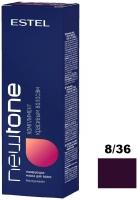Estel Newtone - Тонирующая маска для волос 8/36 Светло-русый золотисто-фиолетовый