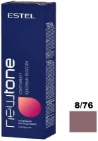 Estel Newtone - Тонирующая маска для волос 8/76 Светло-русый коричнево-фиолетовый