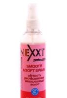 NEXXT Спрей легкость расчесывания для непослушных волос Smooth & soft spray