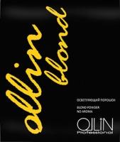 Ollin Professional BLOND Осветляющий порошок / Blond Powder No Aroma