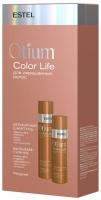 Estel Professional OTIUM - Набор OTIUM Color Life для окрашенных волос