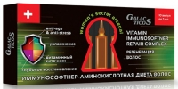 Galacticos Professional Vitamin Immunosoftner Repair Complex - Иммунософтнер-аминокислотная диета