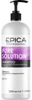 Epica Professional шампунь для глубокого очищения с натуральным бетаином Pure Solution