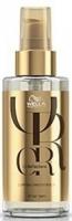 Wella Professional Oil Reflections - Разглаживающее масло для интенсивного блеска
