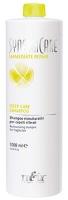 Itely Hairfashion Synergicare Immediate Repair Deep Care Shampoo - Восстанавливающий шампунь для поврежденных волос