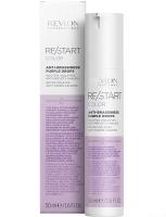 Revlon Professional Restart Color - Фиолетовые капли для усиления и поддержки холодных оттенков, 50 мл