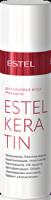 Estel Professional Keratin - Кератиновая вода для волос