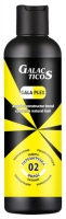 "Galacticos Professional Galaplex Step 2 - Перезагрузка и витаминная защита волос ""Шаг 2"""
