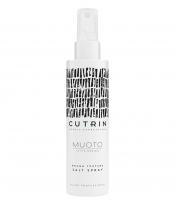 Cutrin Muoto cолевой спрей для текстуры