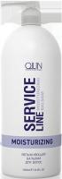 Ollin Professional SERVICE LINE Увлажняющий бальзам для волос/ Moisturizing balsam