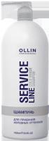OLLIN SERVICE LINE Шампунь для придания холодных оттенков, 1000 ml