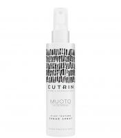Cutrin Muoto cахарный спрей для шелковистой текстуры