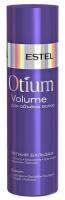 Estel Professional Otium Volume - Легкий бальзам для объёма волос
