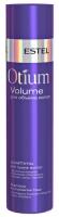 Estel Professional Otium Volume 2017 - Шампунь для объёма сухих волос