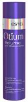 Estel Professional Otium Volume - Шампунь для объёма жирных волос