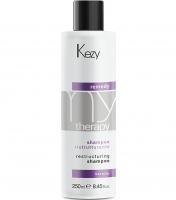 Kezy MyTherapy Remedy Keratin Restructuring Shampoo - Шампунь реструктурирующий с кератином
