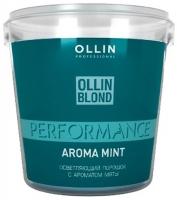 OLLIN BLOND PERFORMANCE Blond Powder With Mint - Осветляющий порошок с ароматом мяты