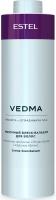 Estel Professional - Молочный блеск-бальзам для волос Vedma by Estel