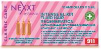 NEXXT Интенсивный восстанавливающий комплекс для волос в ампулах