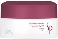 Wella System Professional Color Save - Маска для окрашенных волос