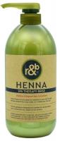 R&B - Бальзам-ополаскиватель для волос с экстрактом хны Henna Spa Therapy Rinse