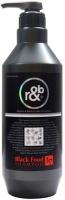 R&B - Шампунь для волос c экстрактами 3 черных семян и 7 черных плодов плодов Black Food 3.7 Shampoo