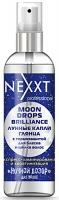 """NEXXT - Лунные капли-блеск """"Ночной дозор"""""""